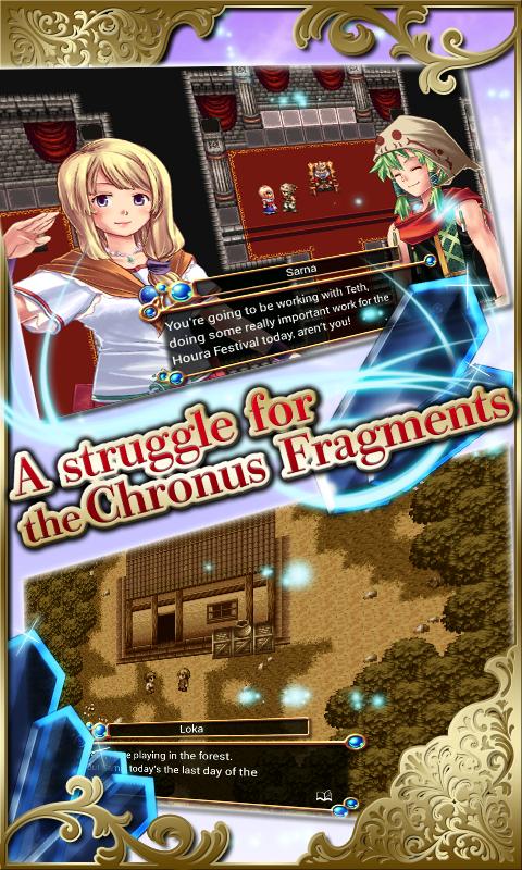 RPG Chronus Arc - KEMCO screenshot #2