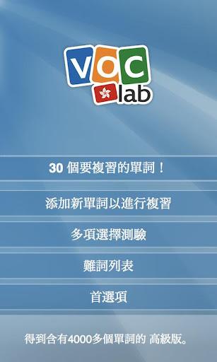 廣東話教學網 - Facebook