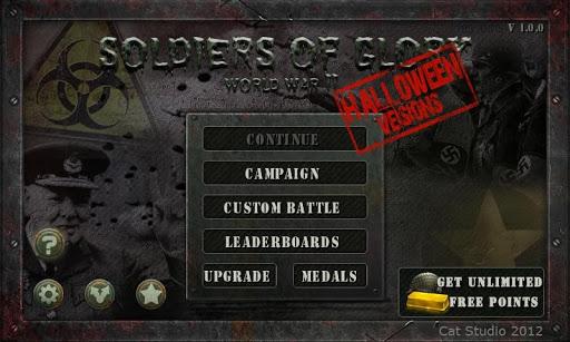 玩策略App|士兵榮耀:二戰萬聖節特別版(付費完整版)免費|APP試玩