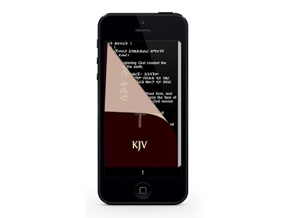 Amharic & KJV Bible ,Ethiopian - screenshot thumbnail