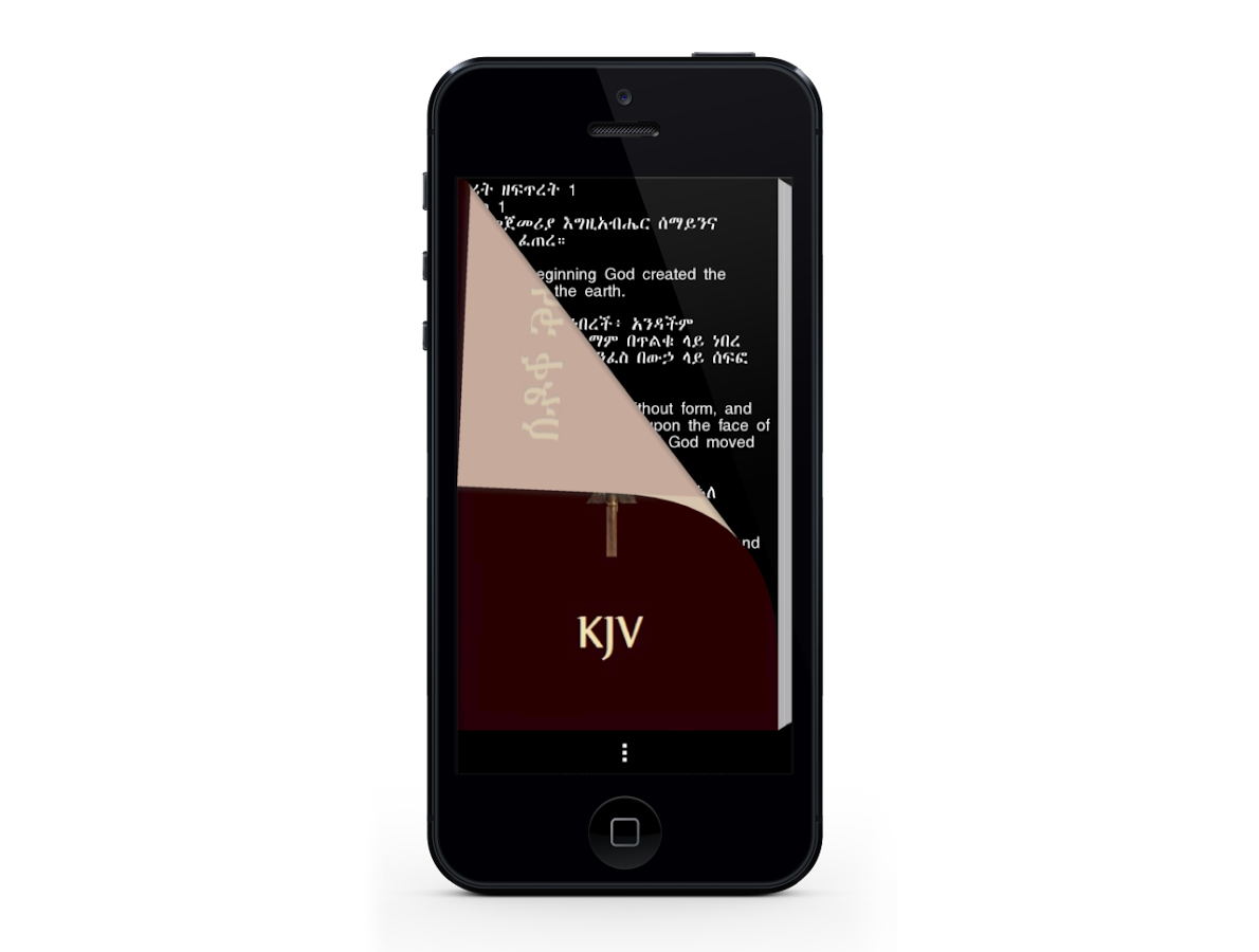 Amharic & KJV Bible ,Ethiopian - screenshot