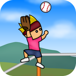 HR catch of Tony for PC and MAC