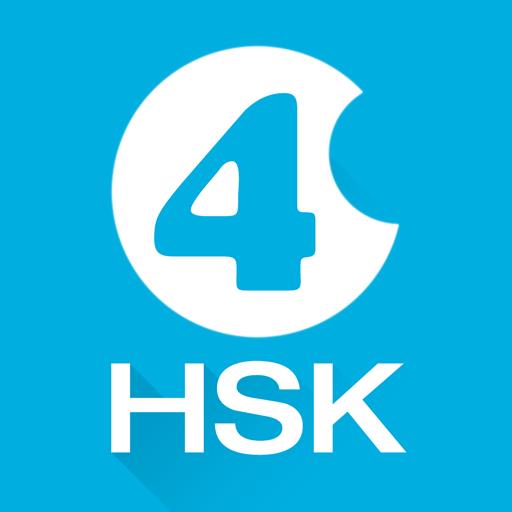 中国語を学ぶーHello HSK4級 教育 App LOGO-硬是要APP