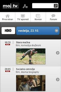 Moj TV Slovenija- screenshot thumbnail