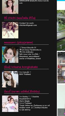 Thai campus star 3.0 screenshot 642061