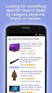 DealNews - Today's Best Deals- screenshot thumbnail