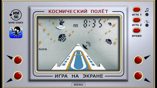 Space Flight FREE