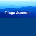 Telugu Grammar icon