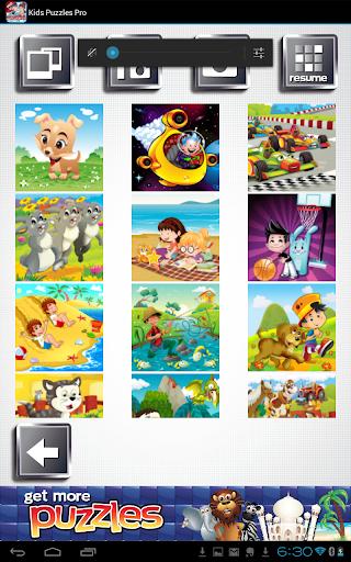 玩免費解謎APP|下載免费儿童拼图 - 有趣和容易 app不用錢|硬是要APP