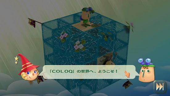 ColoQ- スクリーンショットのサムネイル