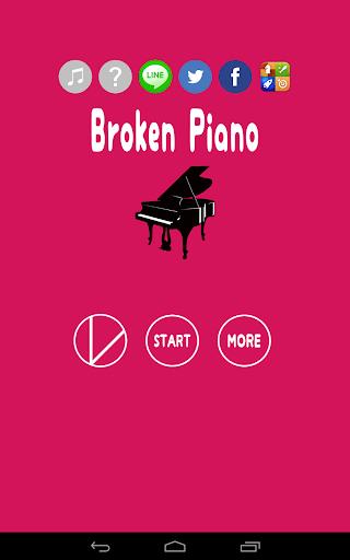 破碎的钢琴