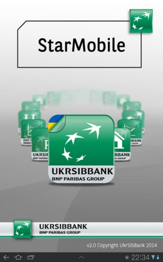 StarMobile- screenshot