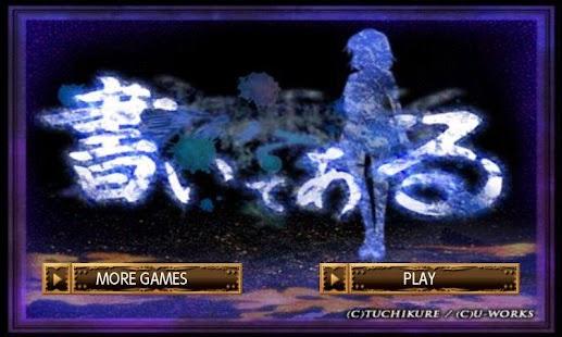 書いてある- screenshot thumbnail
