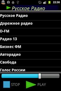 調頻收音機