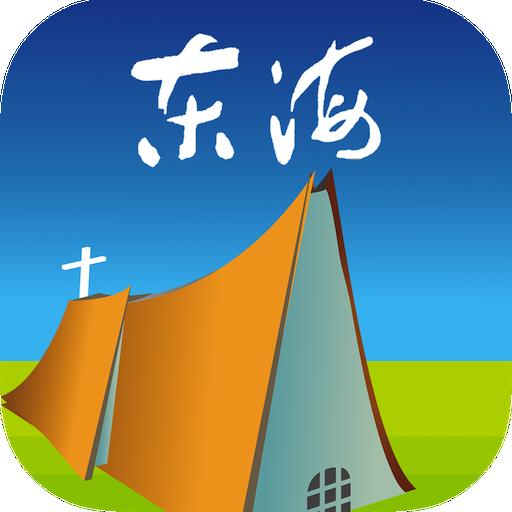 東海大學 教育 App LOGO-硬是要APP