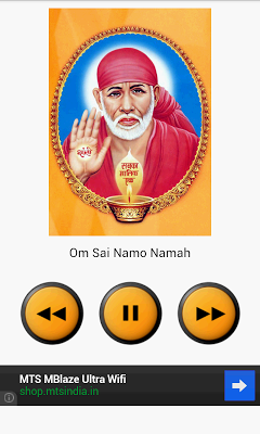 Best android apps for vishnu mantra - AndroidMeta