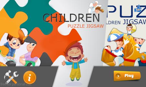 儿童拼图免费