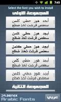 Screenshot of Dr.Ben0x Arabic Fonts