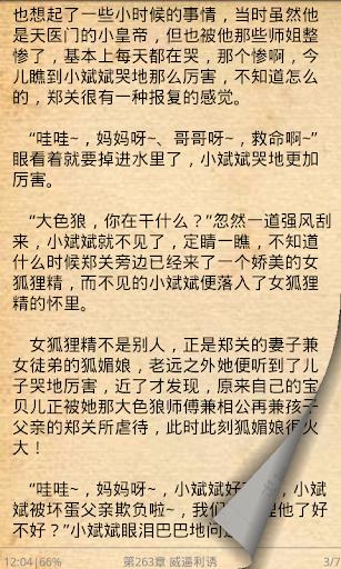[西門町] 雪王 冰淇淋@浪子-iPeen 愛評網