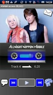 accessのオールナイトニッポンモバイル第20回- screenshot thumbnail