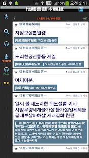 불교 지장경 - náhled