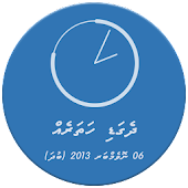 Dhivehi Date Time Widget