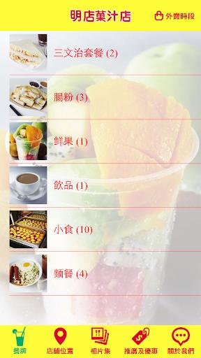 Prestige 的中文翻譯 | 英漢字典
