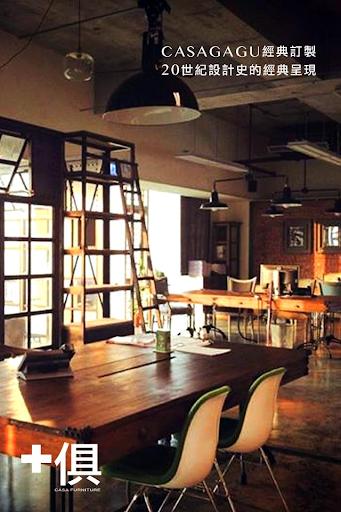 休閒椅 Lounge chair_椅子 Chair_Loft29 Collection Lifestyle & Design Store 全方位設計生活提案
