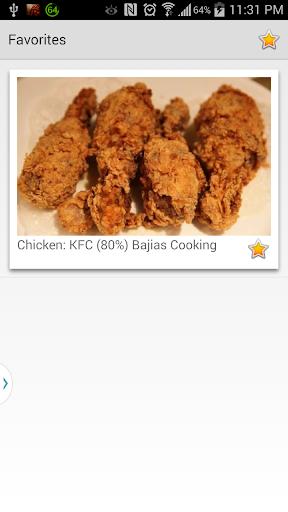 【免費生活App】Pakistani Zaiqa-APP點子