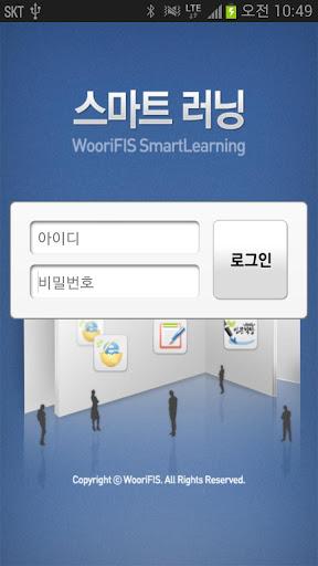 SmartHD P2P | AppBrain Android Market