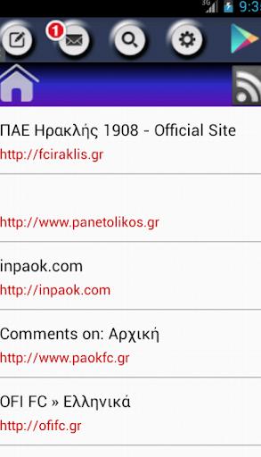 Greek Sport News