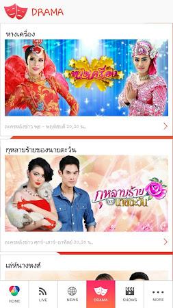 BBTV CH7 3.1.15 screenshot 322580