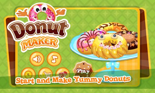 夢幻麵包甜甜圈