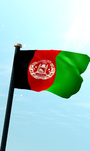 アフガニスタンフラグ3D無料ライブ壁紙