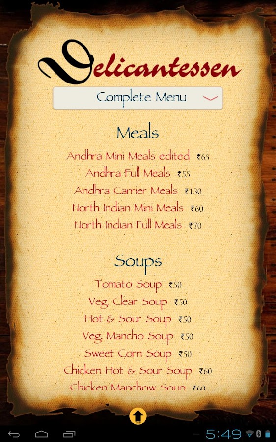 eMenu for Restaurant- screenshot