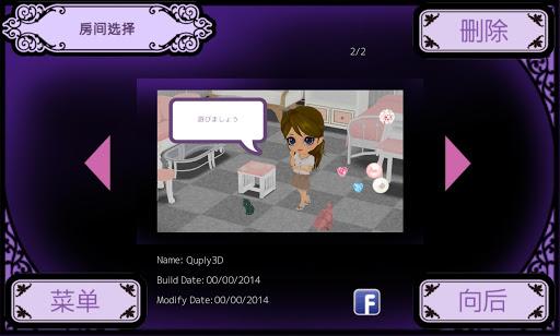 【免費街機App】QuplyⅡ-APP點子