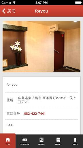 for you〜西条の隠れ家〜|玩生活App免費|玩APPs