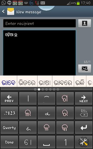 PaniniKeypad Oriya IME
