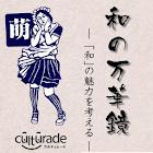 Wa No Mangekyo icon