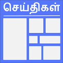 Tamil News Live icon