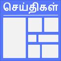 Tamil News Live icon