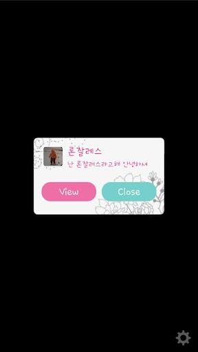 無料个人化Appの[カカオトークテーマ] 花鳥と香り木 記事Game
