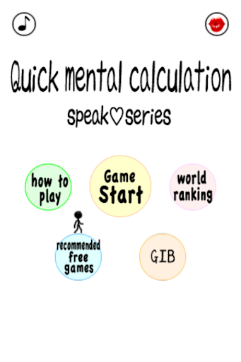 Quick mental calculation