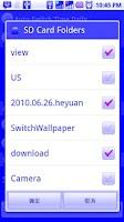 Screenshot of Wallpaper switcher