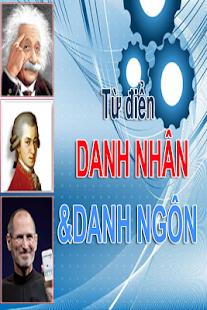 Tu dien danh nhan & danh ngon - screenshot thumbnail