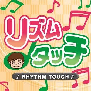 RhythmTouch 休閒 App Store-癮科技App