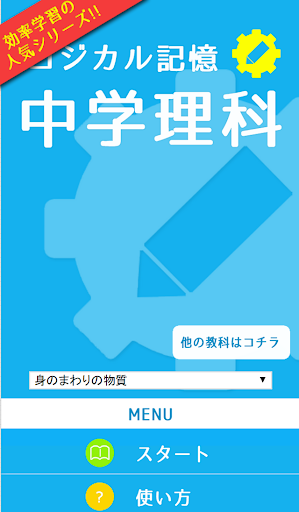 [ROM+Kernel][4.4.2 KK][GT-N51xx]CivZ-FLEXNOT… | Samsung Galaxy Note 8.0