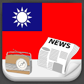 Taiwan Radio and Newspaper
