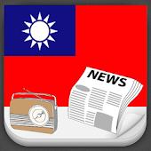 Taiwan Radio News