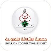 Sharjah Coop